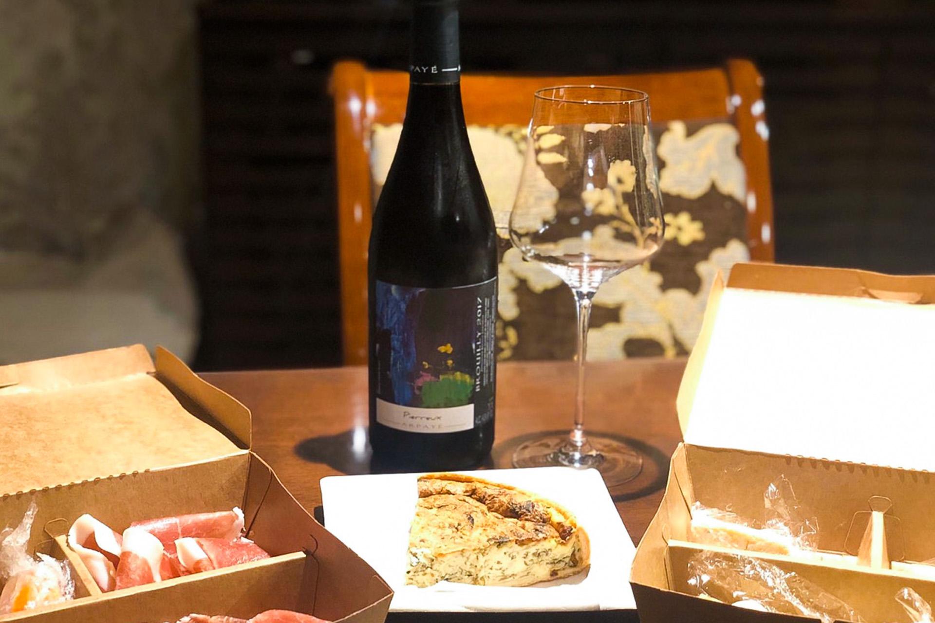 Online wine tasting by apéro- アペロ ワインバー / オーガニックワインxフランス家庭料理 - 東京都港区南青山3-4-6 / apéro WINEBAR - vins et petits plats français - 2016
