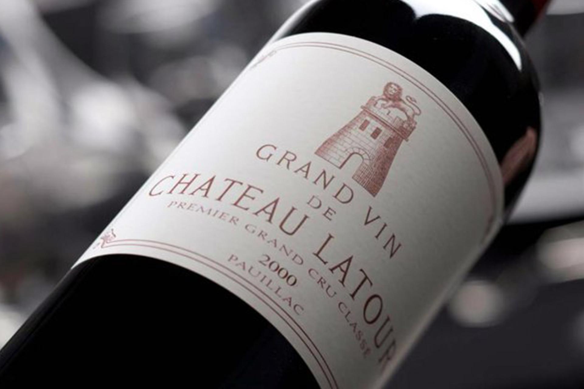 Château Latour - アペロ ワインバー オーガニックワインxフランス家庭料理 - 東京都港区南青山3-4-6 / apéro WINEBAR - vins et petits plats français