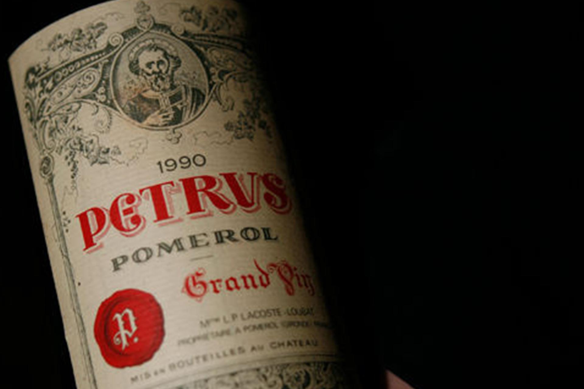 Pétrus - アペロ ワインバー オーガニックワインxフランス家庭料理 - 東京都港区南青山3-4-6 / apéro WINEBAR - vins et petits plats français