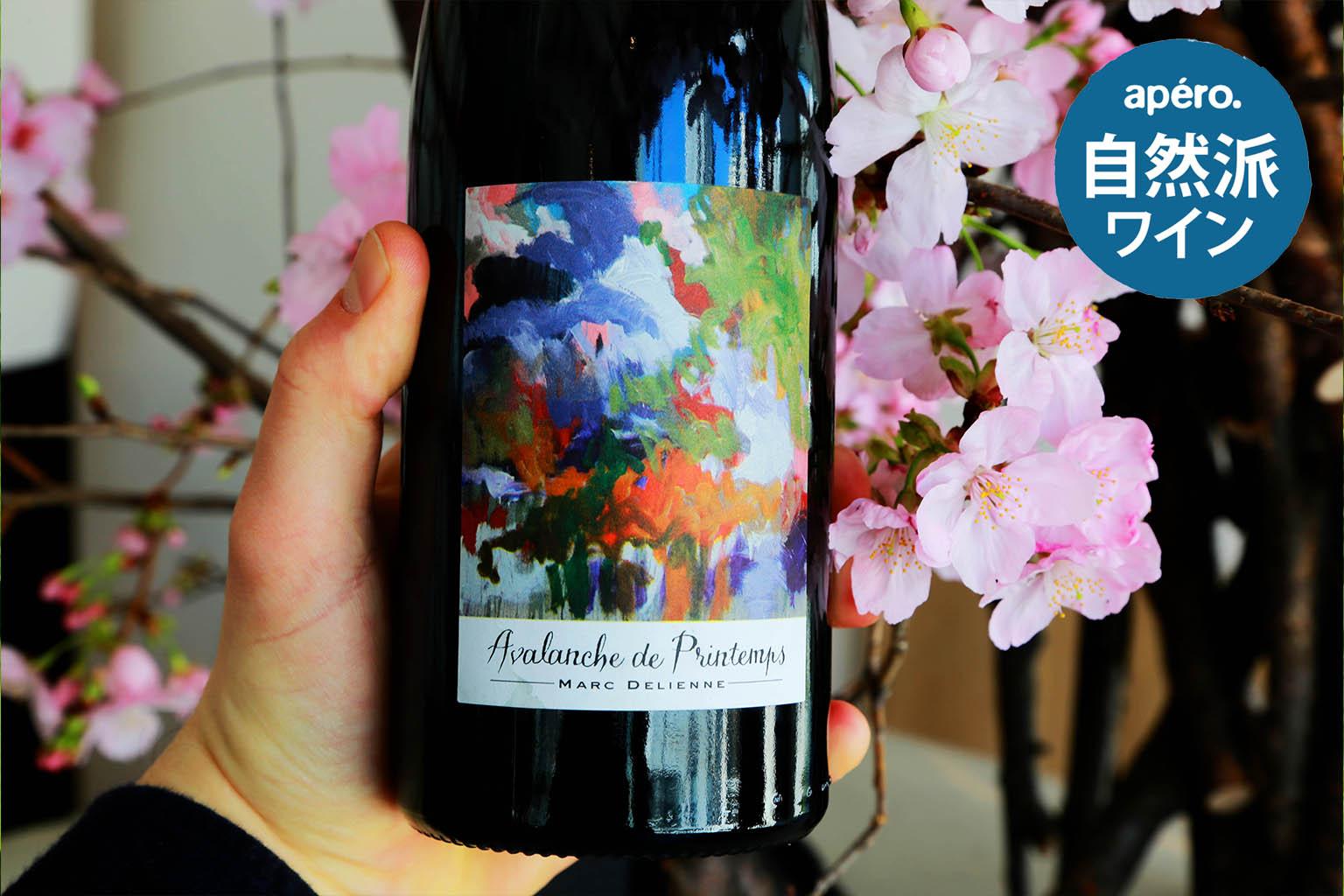 Apero's Natural Wines - アペロ ワインバー / apéro WINEBAR - vins et petits plats français - Minami Aoyama Tokyo