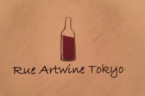 Cute Glass Markers Workshop & Organic Wine Tasting  - アペロ ワインバー / オーガニックワインxフランス家庭料理 - 東京都港区南青山3-4-6 / apéro WINEBAR - vins et petits plats français - 2016