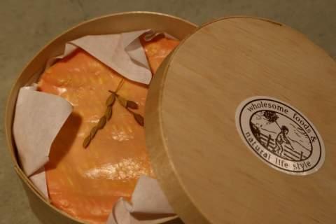 Sakagura, cheese from Hokkaido.  - アペロ ワインバー / オーガニックワインxフランス家庭料理 - 東京都港区南青山3-4-6 / apéro WINEBAR - vins et petits plats français - 2016