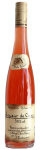 Alsace Quince liquor (organic) - アペロ ワインバー / オーガニックワインxフランス家庭料理 - 東京都港区南青山3-4-6 / apéro WINEBAR - vins et petits plats français - 2016