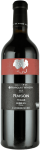レゾン ルージュ - アペロ ワインバー / オーガニックワインxフランス家庭料理 - 東京都港区南青山3-4-6 / apéro WINEBAR - vins et petits plats français - 2016