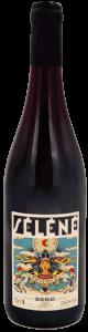 Séléné Beaujolais  - アペロ ワインバー / オーガニックワインxフランス家庭料理 - 東京都港区南青山3-4-6 / apéro WINEBAR - vins et petits plats français - 2016