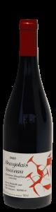 ドメーヌ・フォワイヤール、ボジョレーヌーボー! - アペロ ワインバー / オーガニックワインxフランス家庭料理 - 東京都港区南青山3-4-6 / apéro WINEBAR - vins et petits plats français - 2016