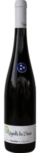 Pinot Noir Cléophée - アペロ ワインバー / オーガニックワインxフランス家庭料理 - 東京都港区南青山3-4-6 / apéro WINEBAR - vins et petits plats français - 2016