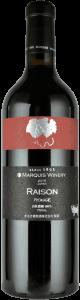 Raison Rouge - アペロ ワインバー / オーガニックワインxフランス家庭料理 - 東京都港区南青山3-4-6 / apéro WINEBAR - vins et petits plats français - 2016