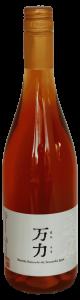 Manriki - アペロ ワインバー / オーガニックワインxフランス家庭料理 - 東京都港区南青山3-4-6 / apéro WINEBAR - vins et petits plats français - 2016