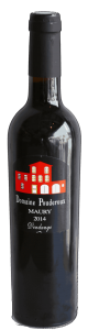 Maury (desert wine) - アペロ ワインバー / オーガニックワインxフランス家庭料理 - 東京都港区南青山3-4-6 / apéro WINEBAR - vins et petits plats français - 2016