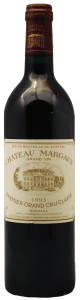 Château Margaux - アペロ ワインバー / オーガニックワインxフランス家庭料理 - 東京都港区南青山3-4-6 / apéro WINEBAR - vins et petits plats français - 2016