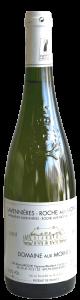 """Savennières """"La Roche aux Moines"""" - アペロ ワインバー / オーガニックワインxフランス家庭料理 - 東京都港区南青山3-4-6 / apéro WINEBAR - vins et petits plats français - 2016"""