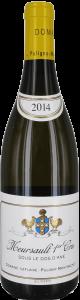 Sous Le Dos D'Ane - アペロ ワインバー / オーガニックワインxフランス家庭料理 - 東京都港区南青山3-4-6 / apéro WINEBAR - vins et petits plats français - 2016