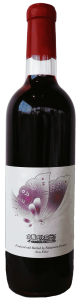 Nakamura Factory, Osaka Merlot - アペロ ワインバー / オーガニックワインxフランス家庭料理 - 東京都港区南青山3-4-6 / apéro WINEBAR - vins et petits plats français - 2016