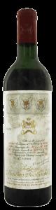 Mouton Rothschild - アペロ ワインバー / オーガニックワインxフランス家庭料理 - 東京都港区南青山3-4-6 / apéro WINEBAR - vins et petits plats français - 2016