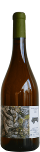 Macération - アペロ ワインバー / オーガニックワインxフランス家庭料理 - 東京都港区南青山3-4-6 / apéro WINEBAR - vins et petits plats français - 2016